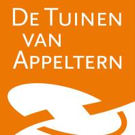 Парк-выставка садов в Аппельнтерне (Нидерланды)